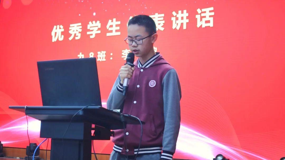 湛江北附:点燃活力青春 享受奋斗人生——记九年级月考表彰大会