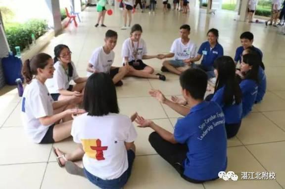第二届国际青少年领袖孵化营(主题夏令营)