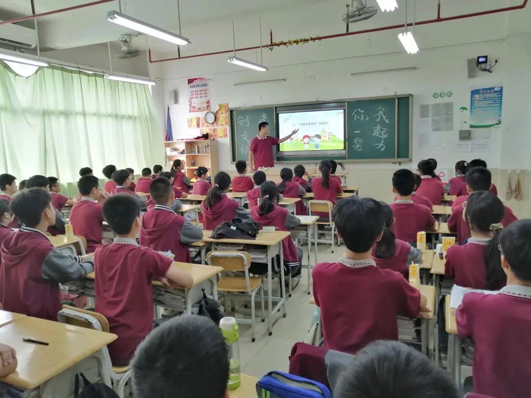 湛江北附:山河无恙,你我相安——七年级全民国家安全教育日主题班会