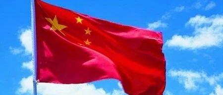 湛江北附:创文明城市,建和谐校园——第八周升旗仪式
