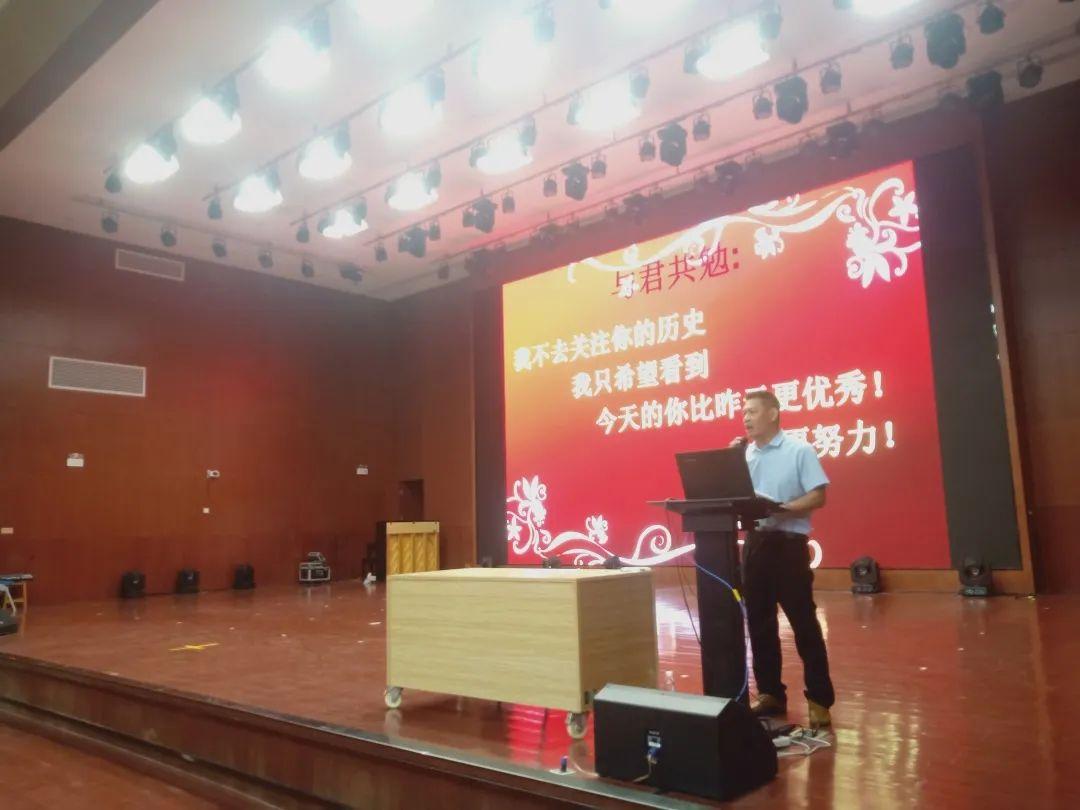 湛江北附:高一高二年级期中考试总结表彰大会