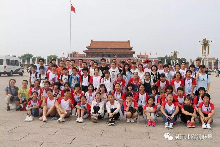 北京励志游学夏令营之旅——祖国,我为您自豪(第三天)