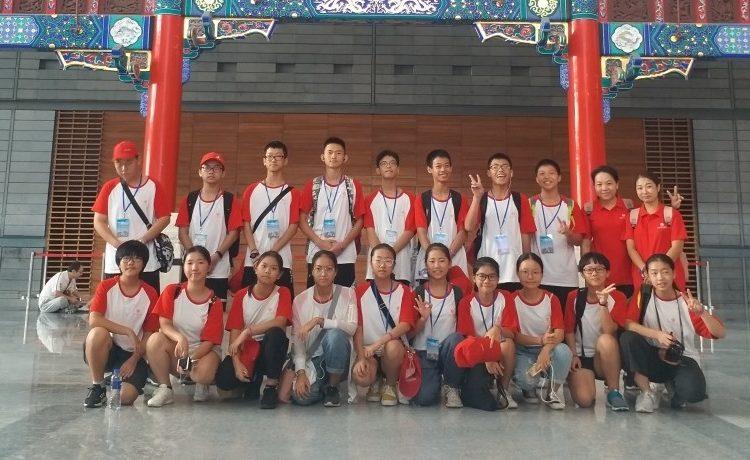 湛江北附:北京励志游学夏令营第六天——博物馆探秘