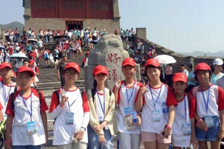 湛江北附:北京励志游学夏令营第五天——勇攀万里长城