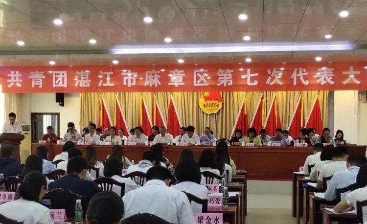 湛江北附:校团委书记何卓铭当选第七届团区委常委