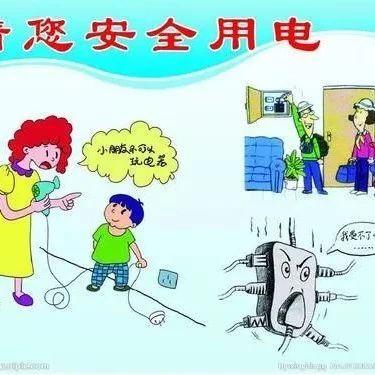 湛江北附:暑假正当时 安全需注意