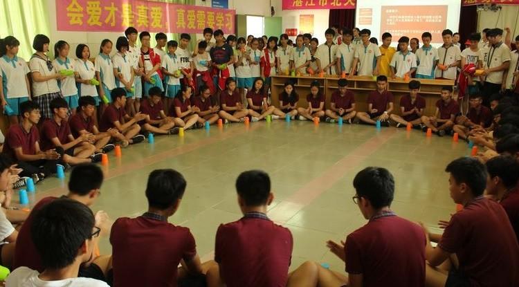 悦动我心灵中考燃激情 ————我校举行首届中学生心理健康日活动