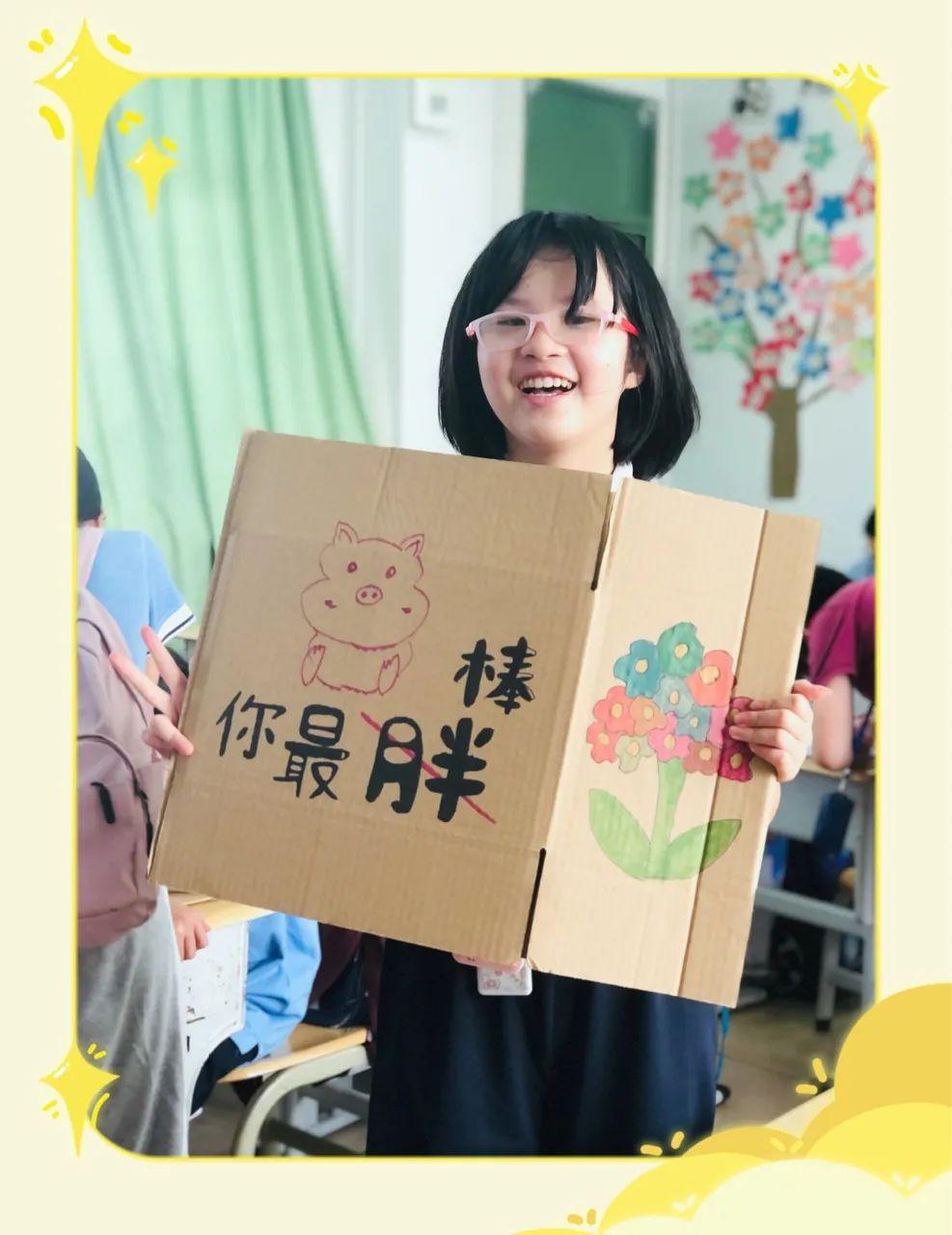 湛江北附:让生命幸福成长,做最美少年(第十五周)