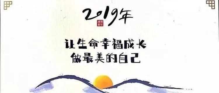 湛江北附:快乐成长,做最美少年