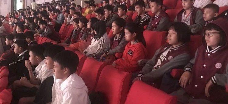 湛江北附:学生代表观看《等你归来》禁毒话剧