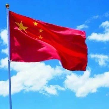 湛江北附:喜迎2021,展望未来——第十九周升旗仪式