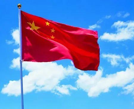 湛江北附:勤俭节约,节水节电——第五周升旗仪式
