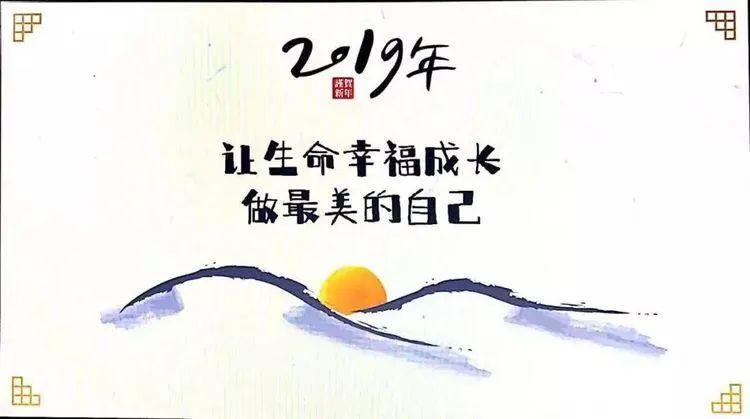 湛江北附:让生命幸福成长,做最美少年(第六周)