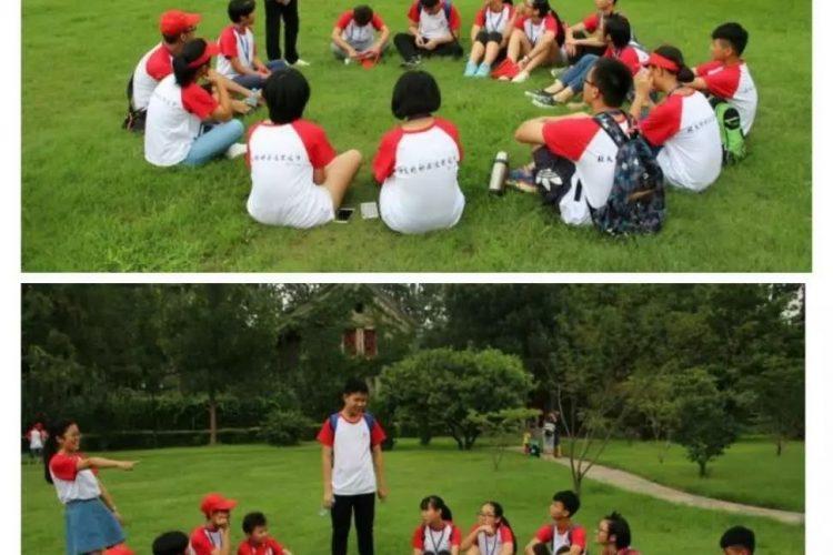 北京励志游学夏令营之旅——开营啦(第二天)