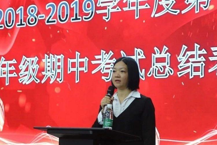 湛江北附:八年级召开期中考试总结暨表彰大会