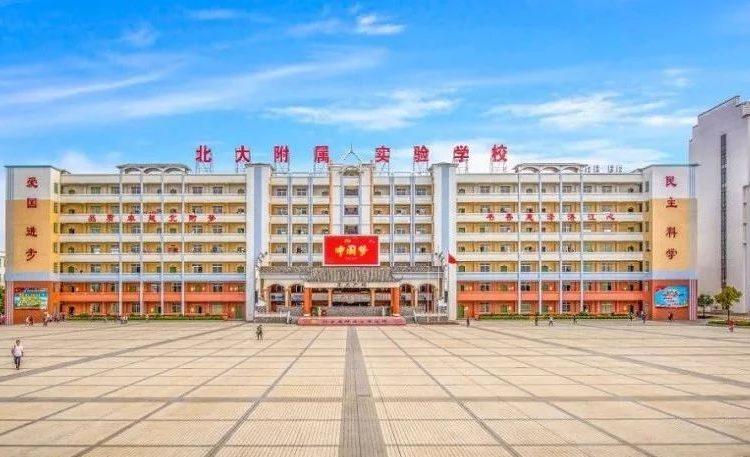 招聘||湛江市北大附属实验学校生活老师招聘启事