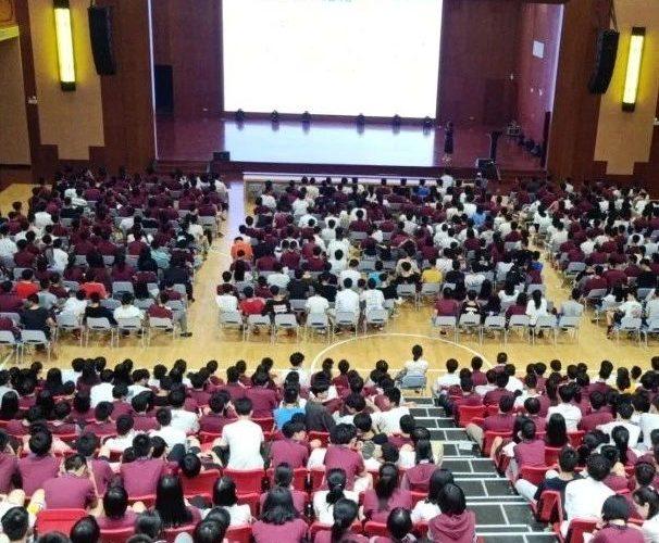 湛江北附:高一年级召开新高考政策下的选科与专业规划主题讲座
