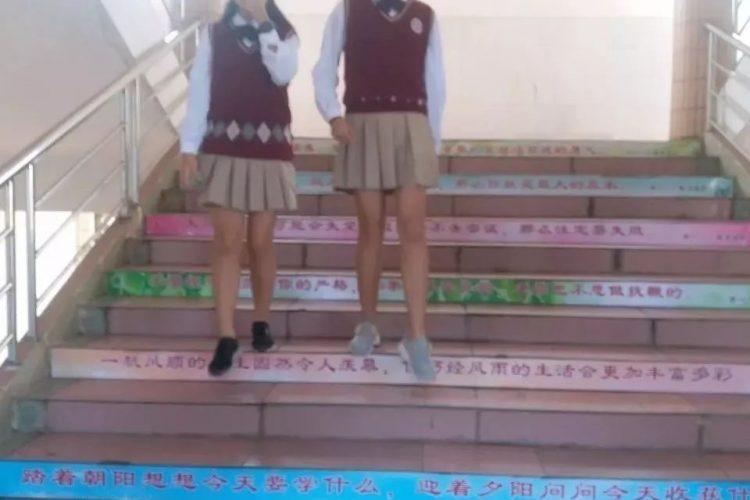 言传境教——看高中部会说话的楼梯