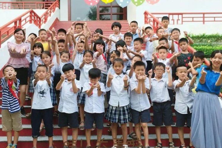 湛江北附:教师节,我们想要大声说爱您!