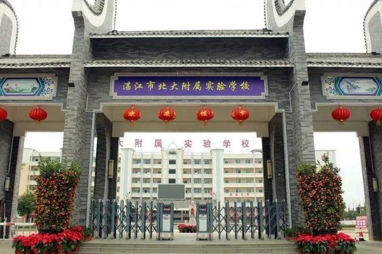 2017-2018学年度湛江北附第一学期寒假时间安排及温馨提示