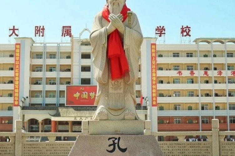湛江北附:麻章区教育局致老师、同学、家长的一封信