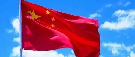 湛江北附:缅怀先烈,继承遗志——第六周升旗仪式