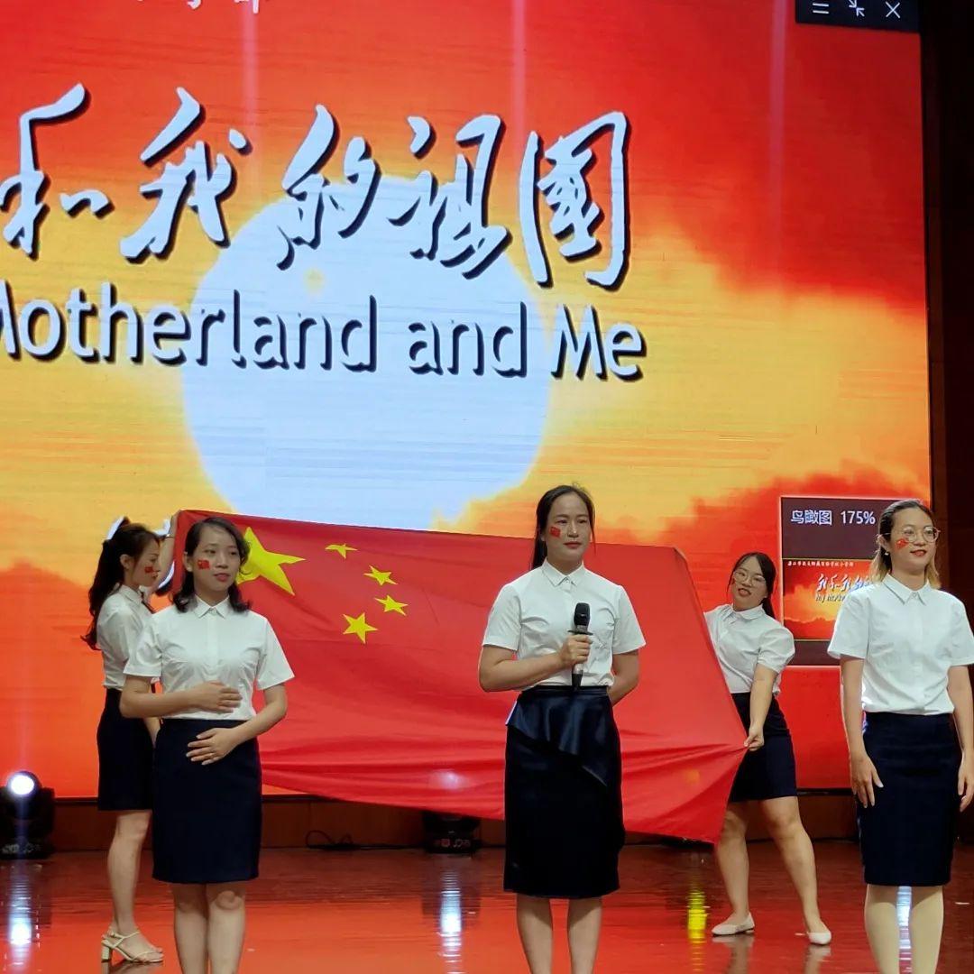 湛江北附:2021年麻章区小学英语师生团队朗诵展评活动