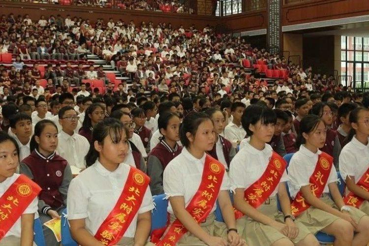 湛江北附:七年级期中考试颁奖大会