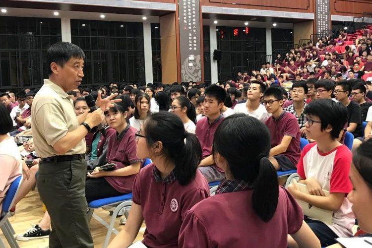 湛江北附:高三备考系列讲座:专业心理辅导为备考保驾护航