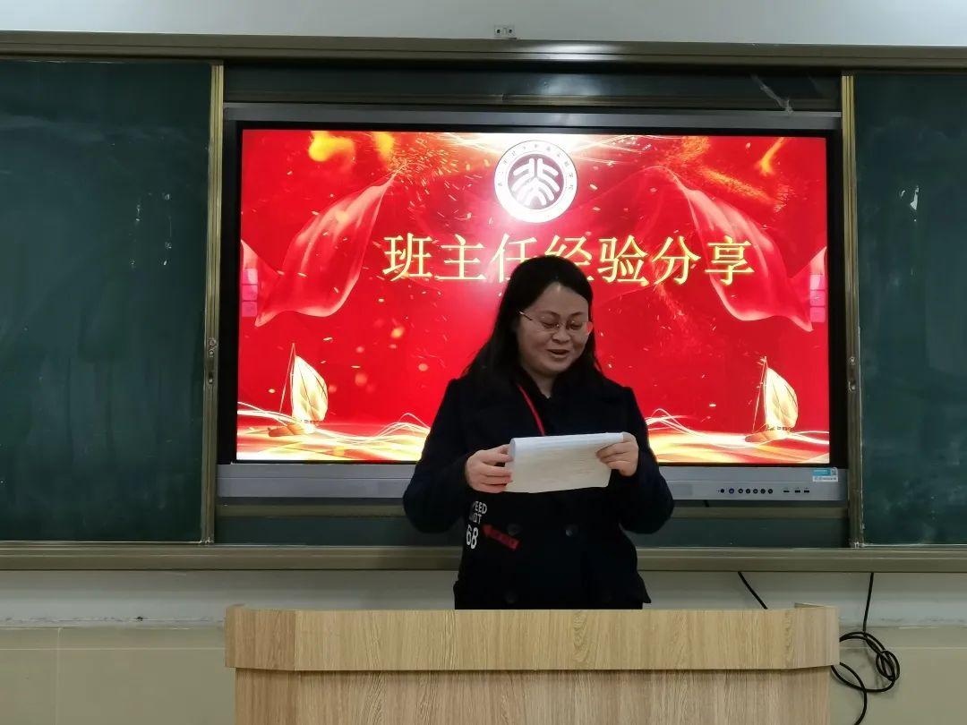 湛江北附:畅所欲言享经验,倾囊相授获成长 --2020-2021学年八年级班主任工作经验分享会