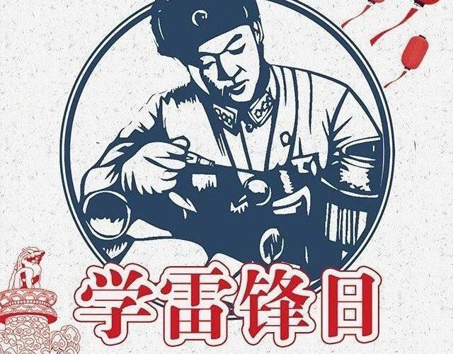 湛江北附:志愿服务进社区 清洁家园暖人心——校团委开展学习雷锋系列活动