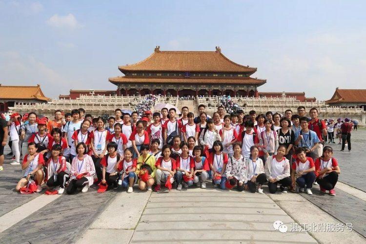 北京励志游学夏令营之旅——祖国,祝福您繁荣昌盛!(第四天)