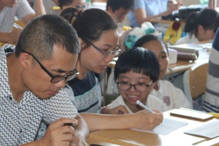 湛江北附:感恩父母 健康成长——七年级家长会