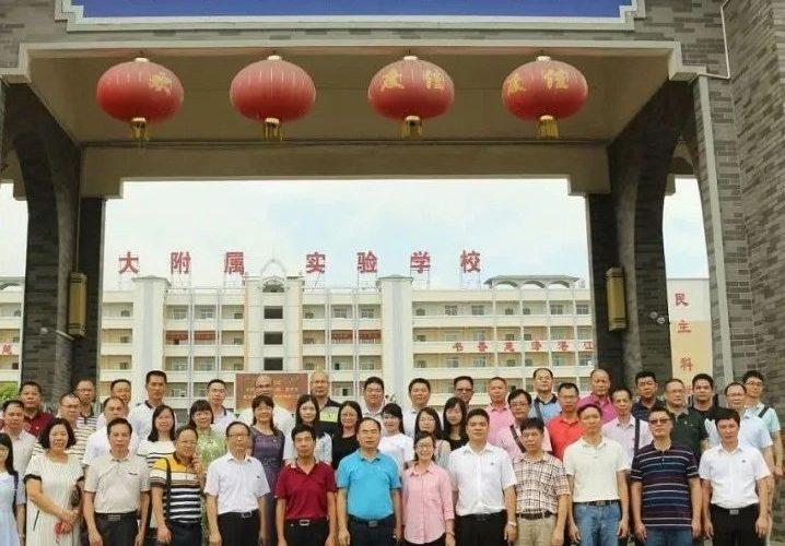 湛江北附:中共湛江市委党校、恩平市教育局领导莅临我校指导工作
