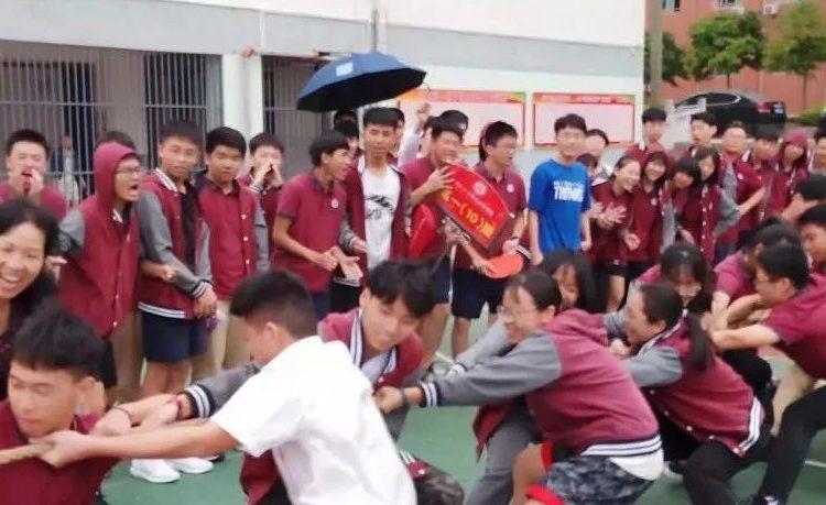 湛江北附:齐心协力 赛出风采——记高一年级班级拔河比赛