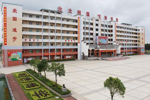 打造优质民校  服务湛江人民