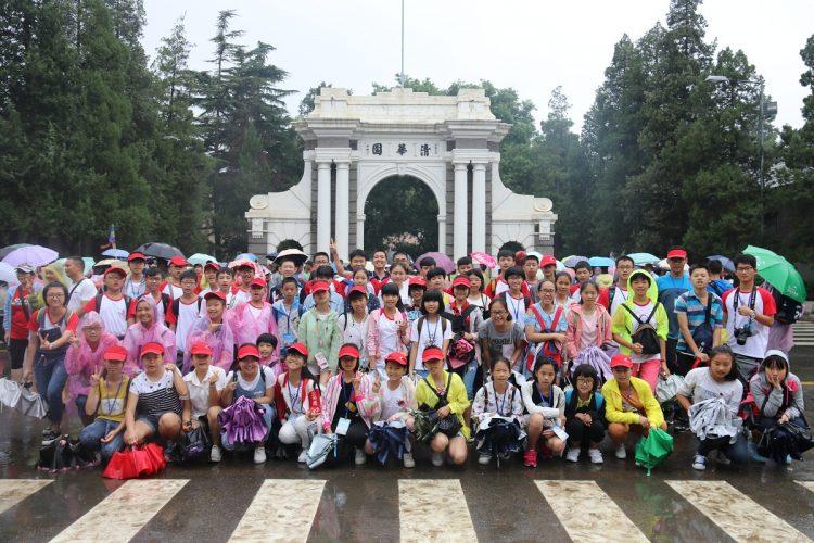 北京励志游学夏令营之旅——情系古韵清华园(第五天)