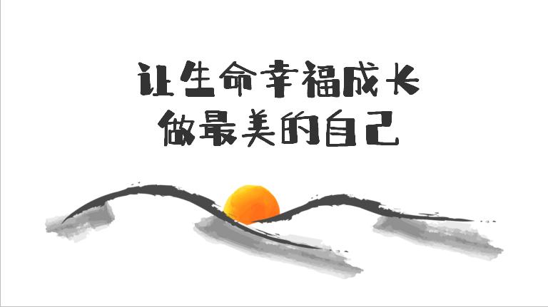湛江北附:小学部 | 许一个美好的愿望--期末动员大会暨颁奖典礼&升级礼