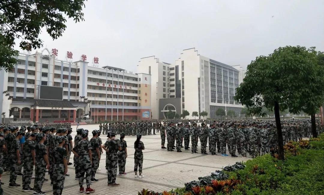 湛江北附:七年级、高一新生军训报到须知