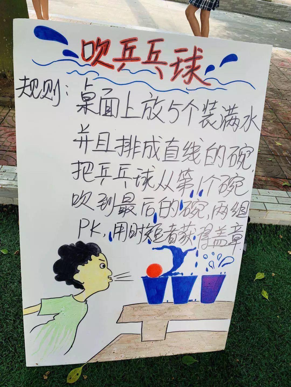 """湛江北附:成长一夏--我们的""""六一""""儿童节"""