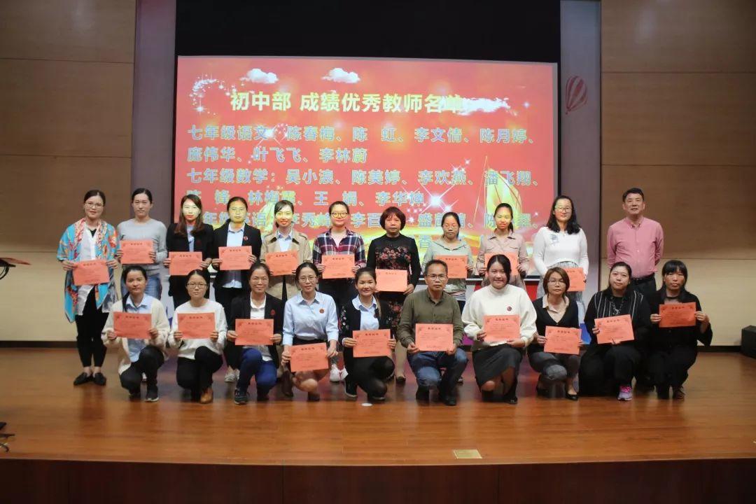 湛江北附:强化教学质量意识,促进教育品质提升