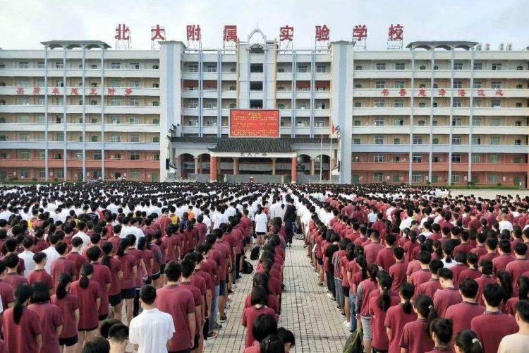 """""""好习惯成就大梦想""""——湛江市北大附属实验学校举行开学典礼"""