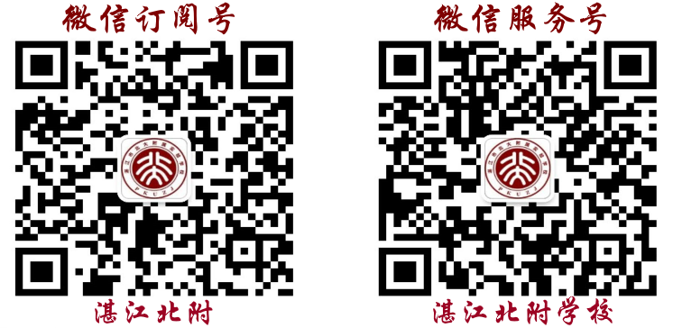 manbetx万博电子游戏官网微信二维码